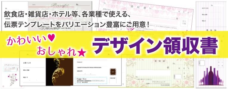 2-可愛い&おしゃれ&飲食2015.3.11