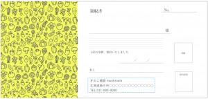 きのこ_161010